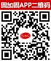 澳men总统yu乐网zhiAPP二维码